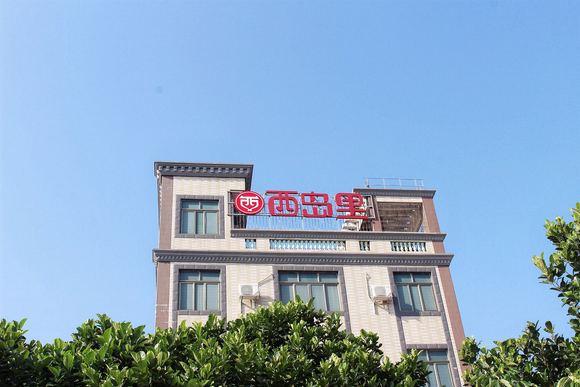 湛江特呈岛旅游海岛民宿转让,OYO加盟保底一年30万。广东湛