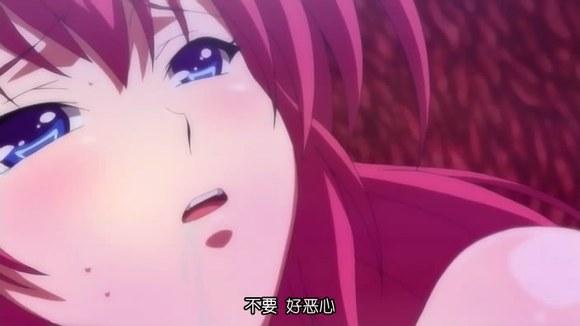 2次元触手福利漫画 动漫美女福利黑触手触手系剧情画面大