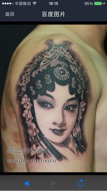 求古代唱戏女子纹身图和艺妓的图片