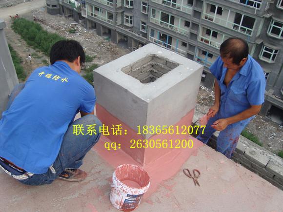 效果好 ,本产品广泛应用于楼顶屋面、内外墙、地下室、钢筋混高清图片