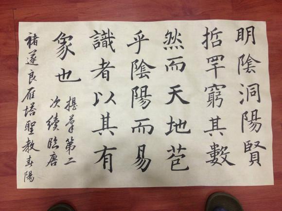 中国书法家协会副秘书长谢小青图片