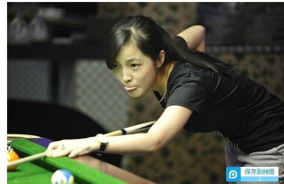 中式黑八第一美女裁判王钟瑶