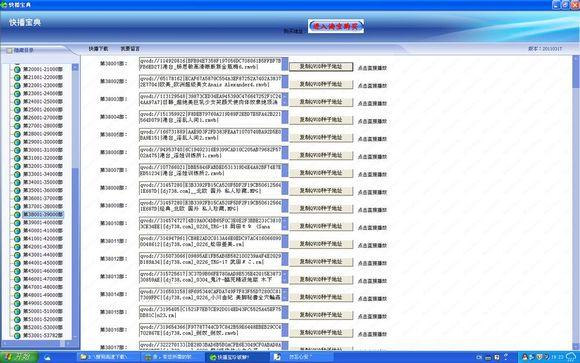 988985915_当前位置: 首页 » 日本电视剧 » 免费网站看AV片