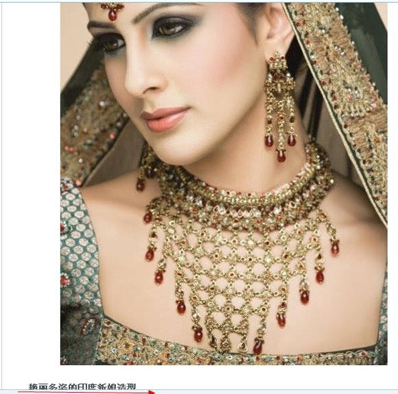 巴基斯坦盛产美女 洋媳妇吧