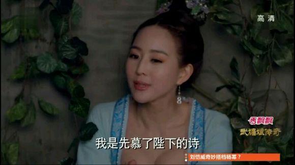 台湾第一气质美女