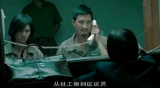 cheung】辉哥的《旺角监狱》谁看过?图片