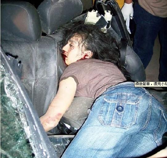 宝马美女死于车祸 可怜被吓尿了