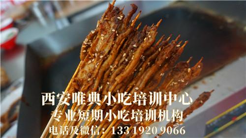 铁板鸭肠酱料配方