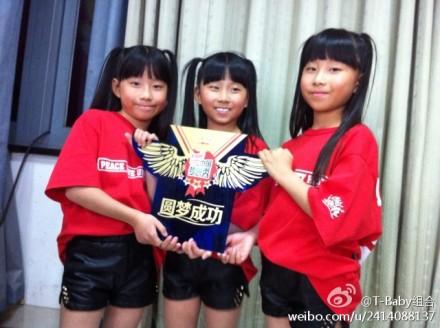 国内唯一儿童女子街舞三胞胎组合