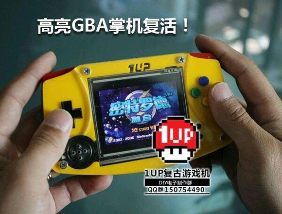 Game Boy Pi A+ 6 boutons - Page 3 02e9e21190ef76c634fcc8c39a16fdfaae5167e4