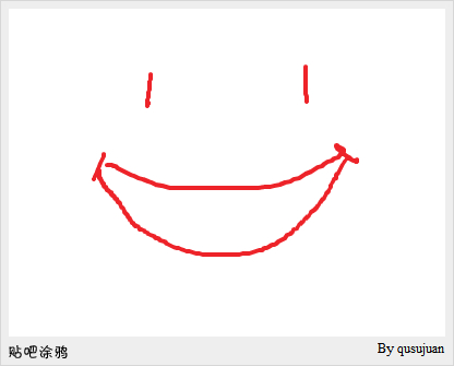 没心没肺才能活着不累 表情微笑简笔画_惊讶 简笔画 《笑脸图片 简
