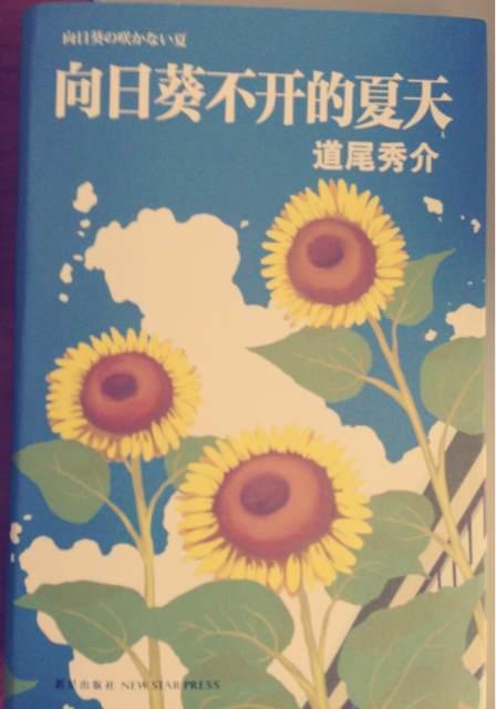 读的书+封面照图片