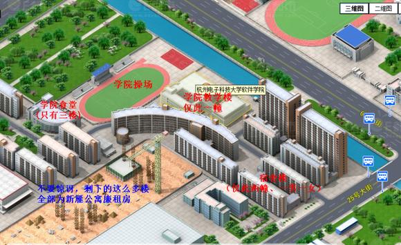 地图,东校区其实坐落在新雁公寓社区内,如图共有:教学楼一栋+高清图片