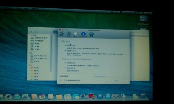 黑苹果10.9_黑苹果吧_百度贴吧
