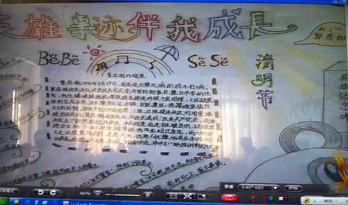 >> 文章内容 >> 洪家中心小学创建市级文明校园工作规划  洪家中心校