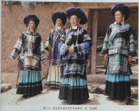 凉山彝族服饰发型图片