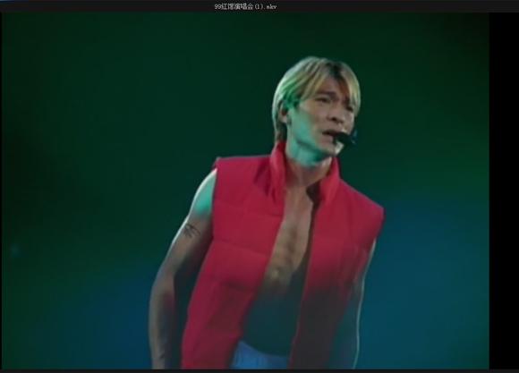 【爱华】最近在重温99年红馆演唱会图片