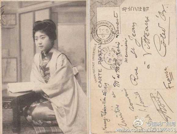 日本美女明信片在广州湾的实寄片