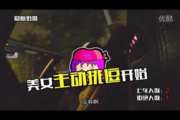 开500万超级跑车在北京工体附近搭讪美女