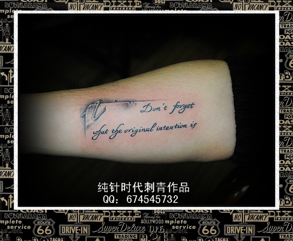 无锡纯针时代刺青工作室 字体,字母纹身设计合集 无锡纹身吧图片