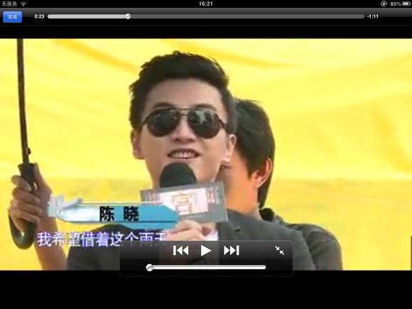 CCTV6中国电影报道 x301C x301C 有采访陈晓 x30 陈晓吧 百度贴吧