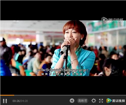 天籁!藏族美女翻唱藏语版beyond《喜欢你》