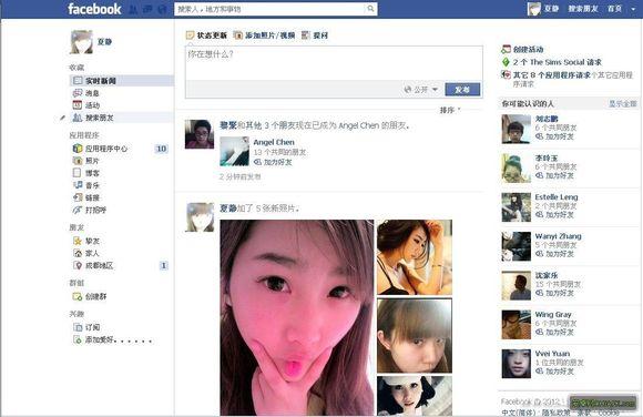 怎么注册facebook图文教程_乐飞吧_百度贴吧