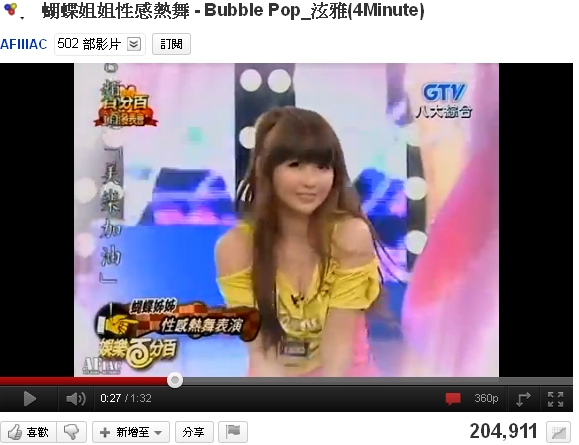 20110929娱乐百分百 韩国女子团体舞蹈大赛