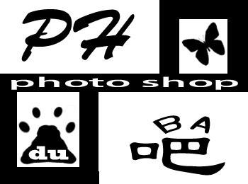 photoshop logo设计 photoshop吧