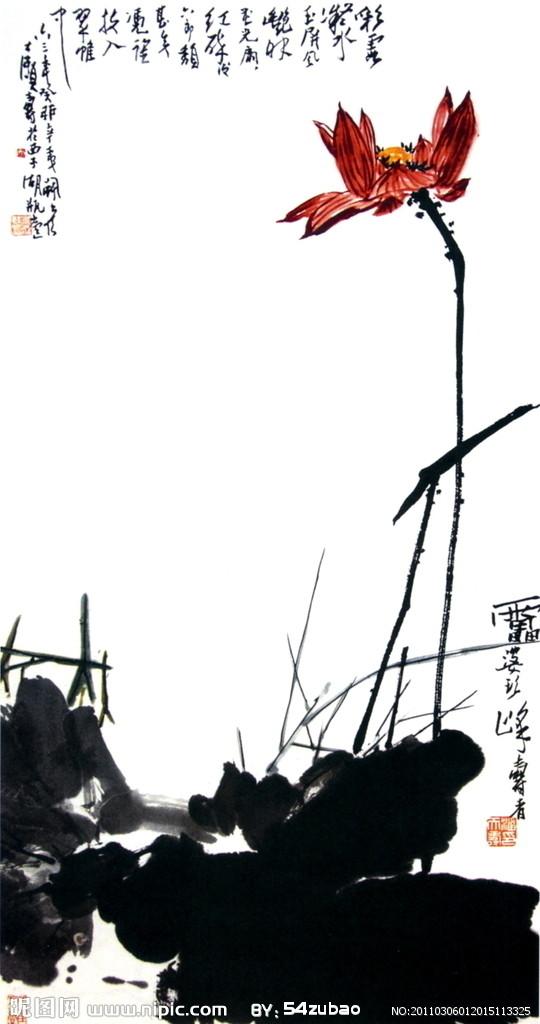 《古风(其二十六)》唐·李白碧荷生幽泉图片