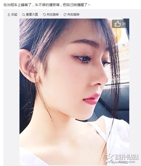 越南最美女大学生走红后