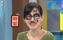 【贴吧直播】康熙来了周三播出:康熙人工美女选拔赛
