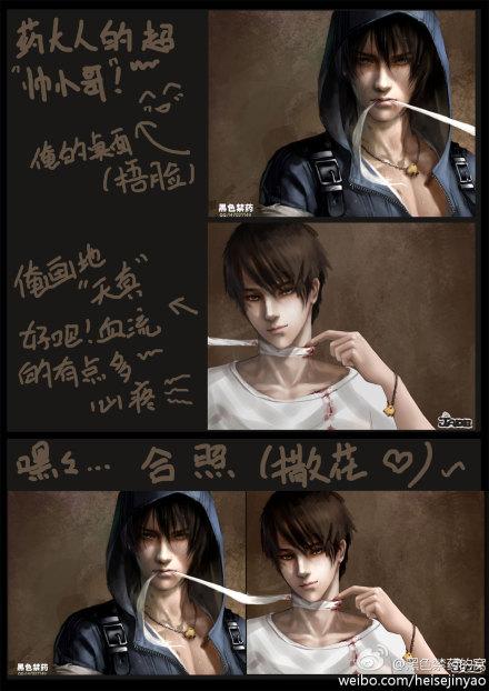 张起灵COS预告 CN 黄靖翔 ,手绘 小哥的原版 盗墓笔记吧 百度贴吧