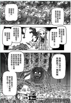 【章鱼娘】…………妹妹章鱼的时代到来了