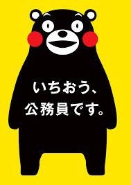 [moc]layton雷顿用纸/kumamon熊本熊_v用纸娃娃吧怎样简单的教授做积木图片