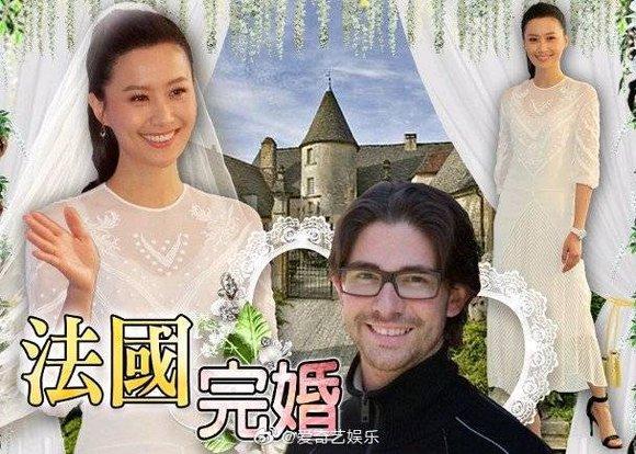 【图片】陈法拉被曝再婚 将于11日举行婚礼【g