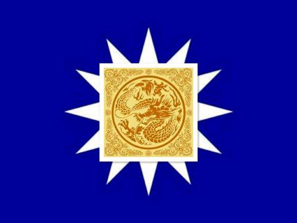 军旗,军辉,防卫府 中华汉帝国吧 百度贴吧