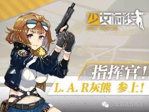 少女前線新槍娘參上 最新槍娘原畫鑒賞
