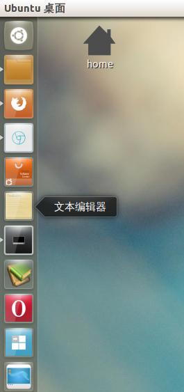 更换主题:图标更改在uuntu