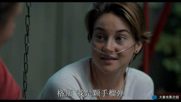 《星运里的错》好看的电影【2014美国剧情爱情大片】