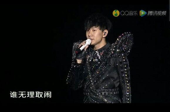 林俊杰 青岛演唱会图片