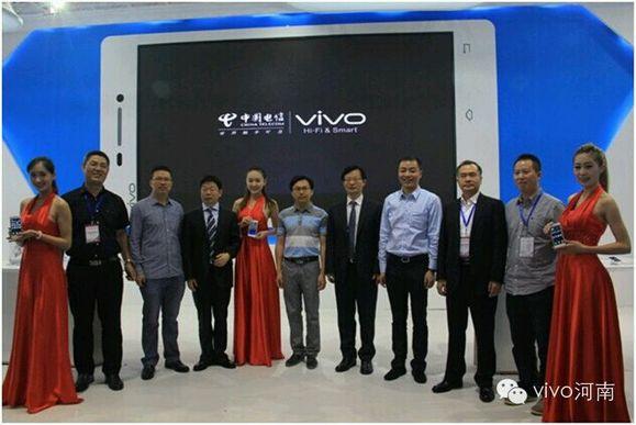 vivo款电信机型3v亮相南京电信展受热捧