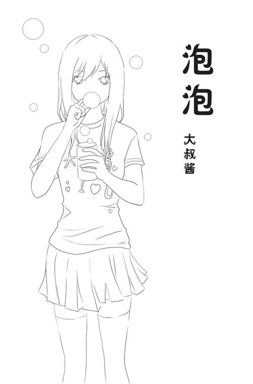 ... 】重口味猎奇小漫画(AKB无关)【akb48吧】_百度贴吧