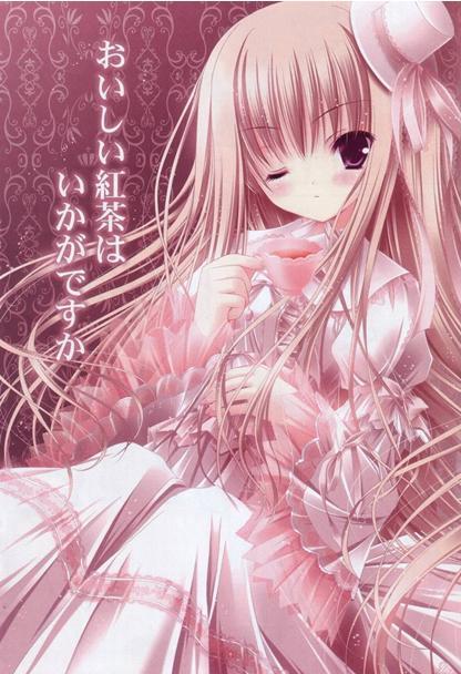吧 黑暗蔷薇 守护甜心 幽执学院 亚梦黑化吧图片