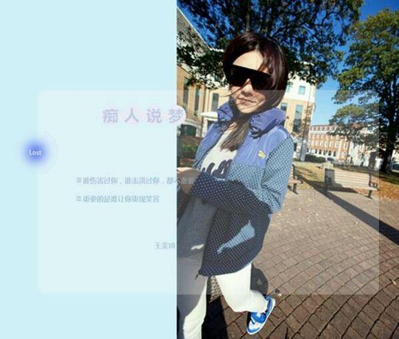 欢迎来到岳芳芳吧图片