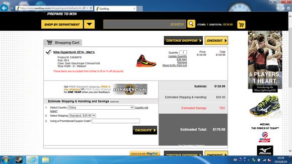 国外网站购物买鞋图片