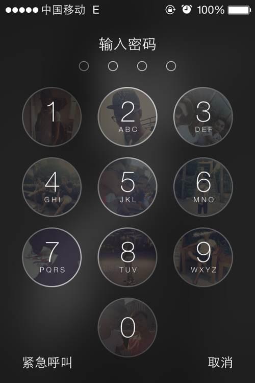 苹果手机锁屏密码背景设置【前提是越狱过了】图片