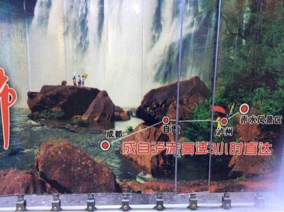 2天1夜到贵州黄果树 明星家族的2天1夜吧 百度贴吧 高清图片