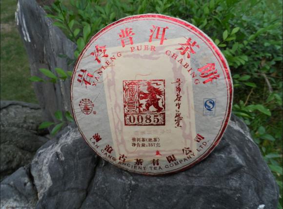 澜沧古茶0085海岛汤图