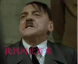 """回复:【盖楼】为元首征集9999句""""反了斯大林""""图片"""